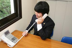 京町法律事務所 ご相談ください