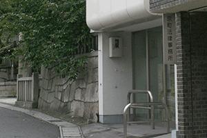 京町法律事務所 アクセス